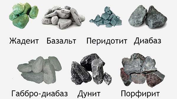 камни для парилки в баню